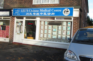Liu's Chinese Medical Centre